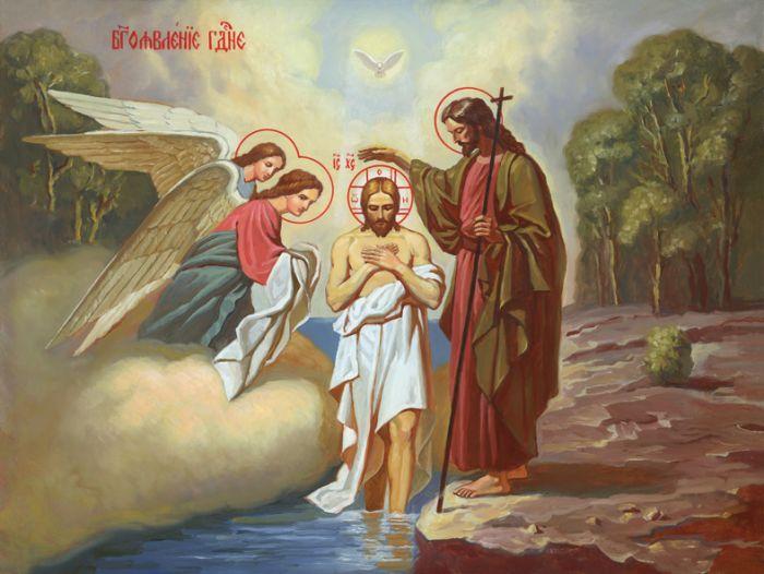 Иисус христос крещение в картинках