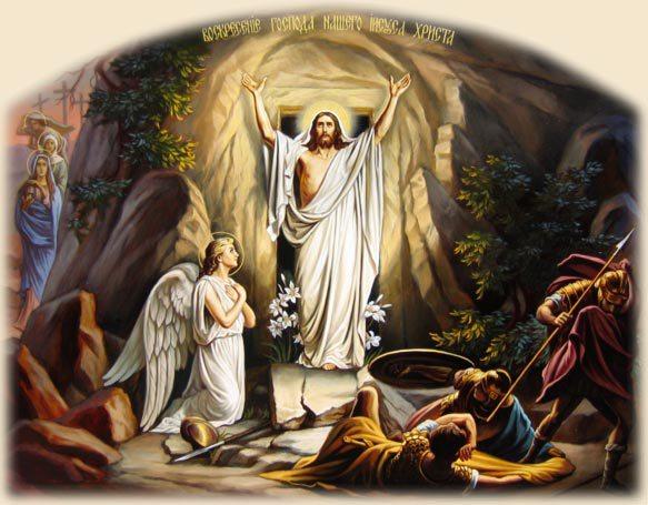 Воскресение-Христово.
